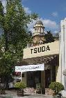 Hiring  Tsuda s  Under New Ownership   Old Town Auburn