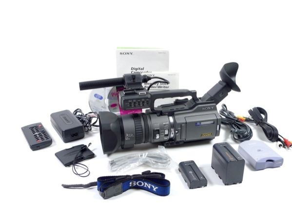 Complete Videographer Equipment Package - Everything You Need  - $2200