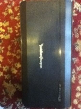 Rockford fosgate 500.1 prime  fs or ft - $170 (Modesto)