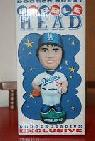 Dodger Bobbleheads 2001 - 2013  huge CHEAP selection  -  5  Huntington Beach