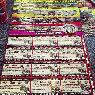 5 PAINTBALL TICKETS  562  La county san diego