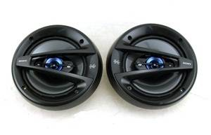 New Sony Xplod XS-R1644 6-12 4-Way Speakers - $35 (Mira Mesa or Carlsbad)