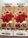 2 Diamondback game tickets for Sunday July 7th -  50  Chase field