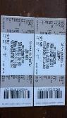 2 John Mayer tickets - California Mid-State Fair -  150  San Luis Obispo